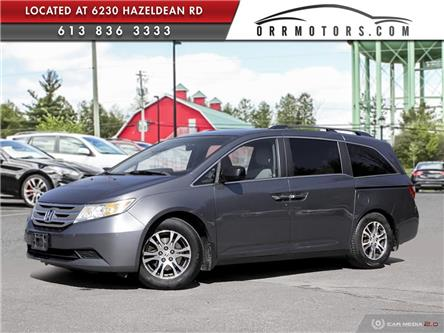 2011 Honda Odyssey EX (Stk: 5874-1) in Stittsville - Image 1 of 27
