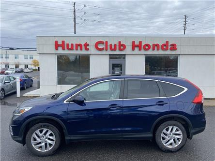 2016 Honda CR-V EX (Stk: 7680A) in Gloucester - Image 1 of 18