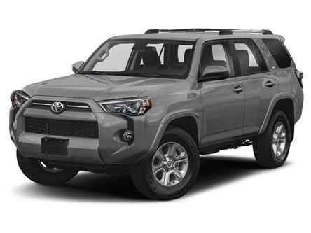 2021 Toyota 4Runner Base (Stk: 5838787) in Winnipeg - Image 1 of 9