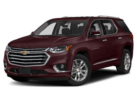 2020 Chevrolet Traverse Premier (Stk: 20191) in STETTLER - Image 1 of 9