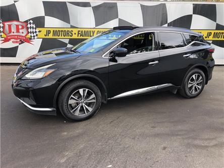 2019 Nissan Murano SV (Stk: 49995r) in Burlington - Image 1 of 25