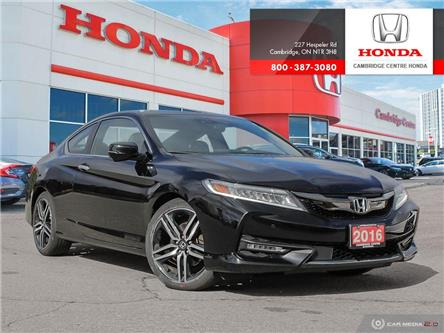 2016 Honda Accord Touring (Stk: 21130A) in Cambridge - Image 1 of 27
