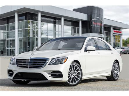 2020 Mercedes-Benz S-Class Base (Stk: 20HMS1062) in Mississauga - Image 1 of 30