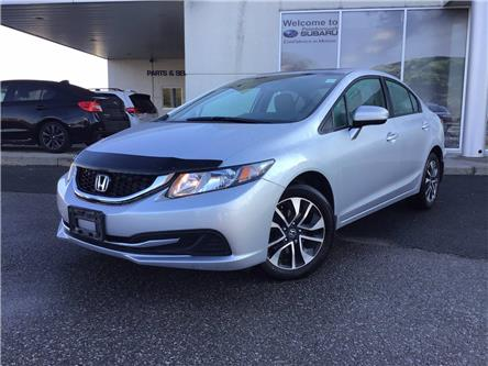 2015 Honda Civic EX (Stk: SP0366) in Peterborough - Image 1 of 20