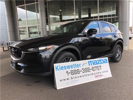 2017 Mazda CX-5 GS (Stk: 36669A) in Kitchener - Image 1 of 29