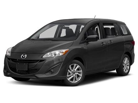 2017 Mazda Mazda5 GS (Stk: M2807) in Gloucester - Image 1 of 9
