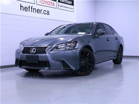 2014 Lexus GS 350 Base (Stk: 207207) in Kitchener - Image 1 of 24