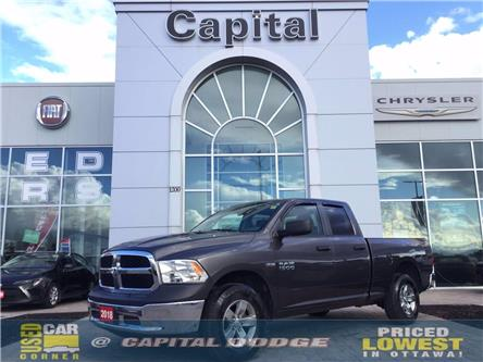 2018 RAM 1500 ST (Stk: P3003) in Kanata - Image 1 of 20