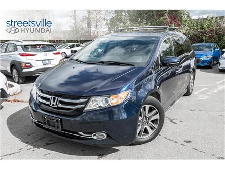 2014 Honda Odyssey Touring (Stk: P0882A) in Mississauga - Image 1 of 5