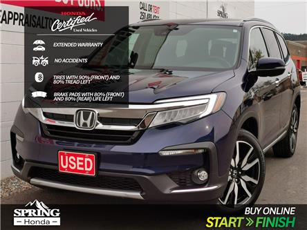 2019 Honda Pilot Touring (Stk: B11819) in North Cranbrook - Image 1 of 17