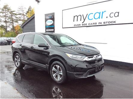 2019 Honda CR-V LX (Stk: 200999) in Ottawa - Image 1 of 21