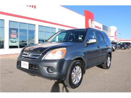2005 Honda CR-V EX (Stk: 20088A) in Fort St. John - Image 1 of 17