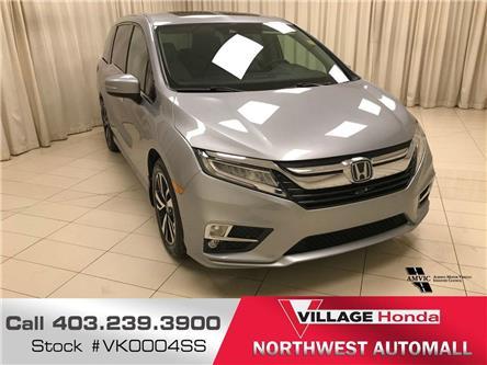 2020 Honda Odyssey Touring (Stk: VK0004SS) in Calgary - Image 1 of 21