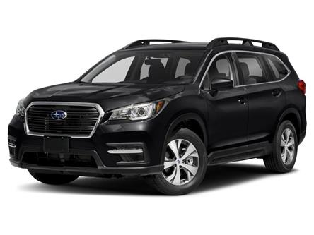 2021 Subaru Ascent Premier w/Brown Leather (Stk: 30065) in Thunder Bay - Image 1 of 9