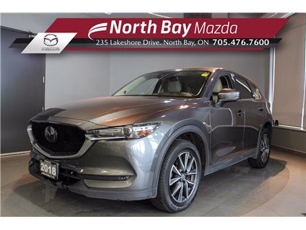 2018 Mazda CX-5 GT (Stk: 20141A) in North Bay - Image 1 of 24