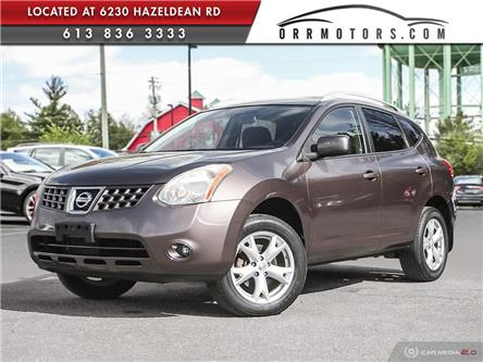 2008 Nissan Rogue S (Stk: 6123-2) in Stittsville - Image 1 of 27