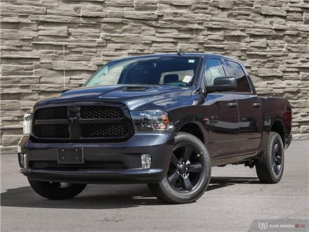 2020 RAM 1500 Classic ST (Stk: T8693) in Brantford - Image 1 of 25