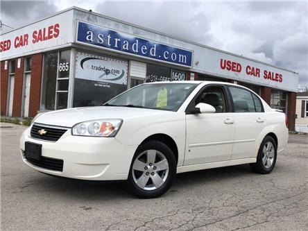 2007 Chevrolet Malibu LT (Stk: 7108B) in Hamilton - Image 1 of 20