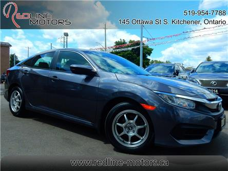2017 Honda Civic LX (Stk: 2HGFC2) in Kitchener - Image 1 of 22