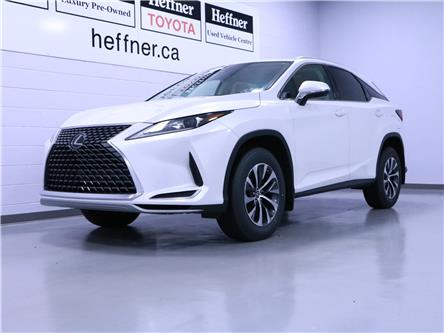 2021 Lexus RX 350 Base (Stk: 213037) in Kitchener - Image 1 of 4