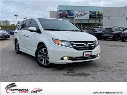 2016 Honda Odyssey Touring (Stk: 2242P) in Richmond Hill - Image 1 of 26