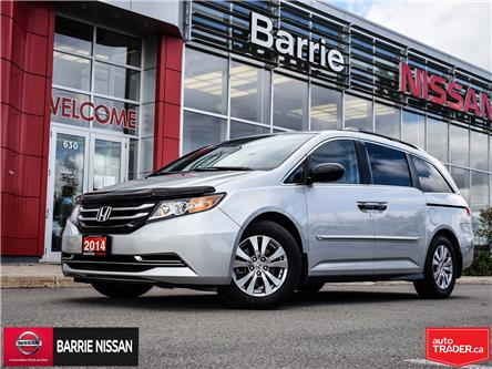2014 Honda Odyssey SE (Stk: 20382A) in Barrie - Image 1 of 30