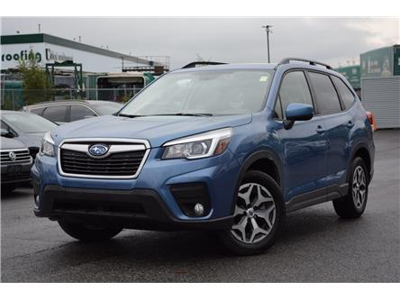 2020 Subaru Forester Convenience (Stk: SL614A) in Ottawa - Image 1 of 25