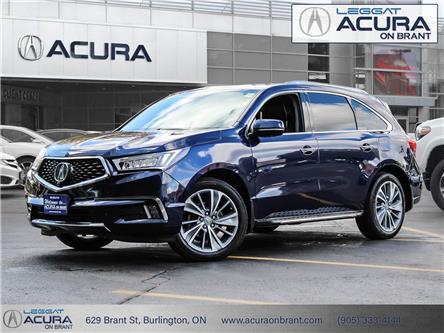 2017 Acura MDX Elite Package (Stk: 4319) in Burlington - Image 1 of 27
