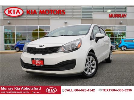 2015 Kia Rio  (Stk: M1655A) in Abbotsford - Image 1 of 14