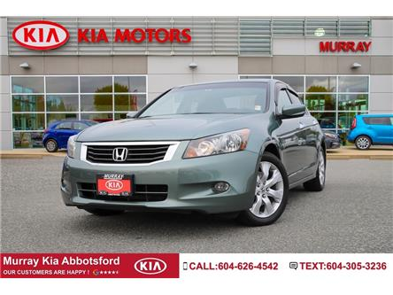 2010 Honda Accord EX-L V6 (Stk: SR02100A) in Abbotsford - Image 1 of 21