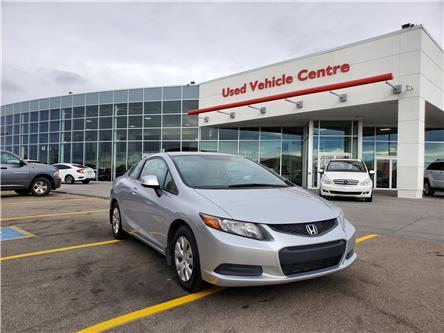 2012 Honda Civic LX (Stk: 2200881A) in Calgary - Image 1 of 20