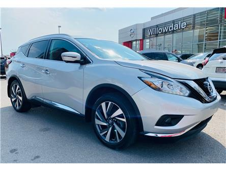 2016 Nissan Murano Platinum (Stk: N1036A) in Thornhill - Image 1 of 19