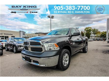 2015 RAM 1500 ST (Stk: 207232A) in Hamilton - Image 1 of 24