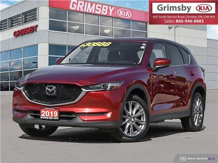 2019 Mazda CX-5  (Stk: U1844) in Grimsby - Image 1 of 25