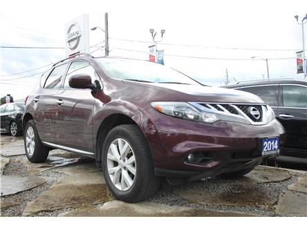 2014 Nissan Murano SV (Stk: L20049A) in Toronto - Image 1 of 16