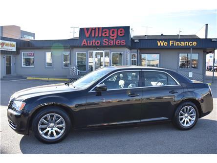 2014 Chrysler 300 Touring (Stk: P38041) in Saskatoon - Image 1 of 21
