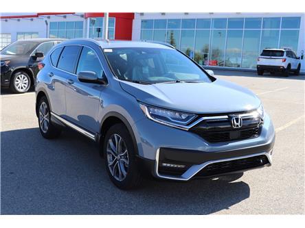 2020 Honda CR-V Touring (Stk: 2200238) in Calgary - Image 1 of 10