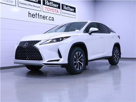 2021 Lexus RX 350 Base (Stk: 213044) in Kitchener - Image 1 of 4