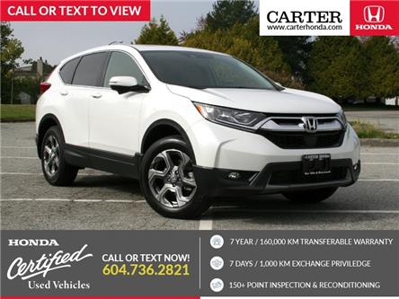 2019 Honda CR-V EX-L (Stk: B38150) in Vancouver - Image 1 of 25