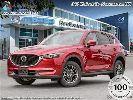 2020 Mazda CX-5 GS (Stk: 41476) in Newmarket - Image 1 of 23