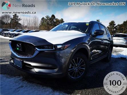 2020 Mazda CX-5 GS (Stk: 41475) in Newmarket - Image 1 of 22