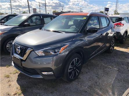 2020 Nissan Kicks SR (Stk: 20213) in Sarnia - Image 1 of 5