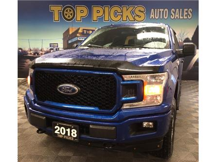 2018 Ford F-150 XLT (Stk: D34292) in NORTH BAY - Image 1 of 28