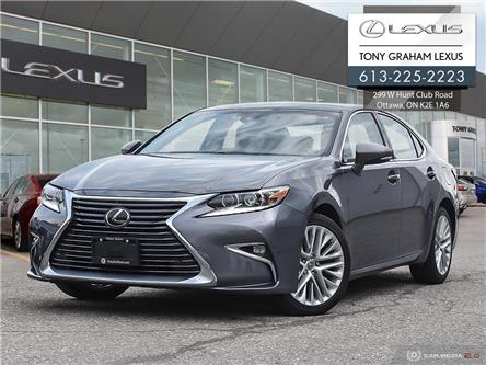 2017 Lexus ES 350 Base (Stk: Y3831) in Ottawa - Image 1 of 30