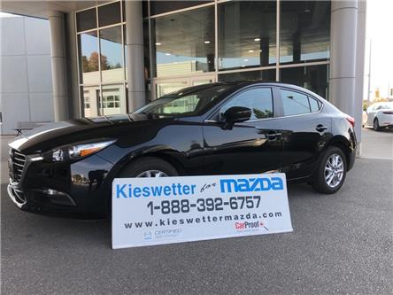 2017 Mazda Mazda3 GS (Stk: U4039) in Kitchener - Image 1 of 30