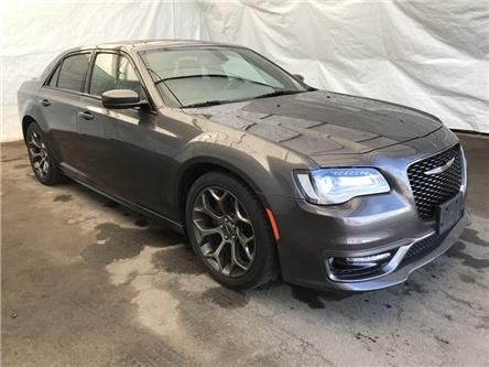 2017 Chrysler 300 S (Stk: U2047) in Thunder Bay - Image 1 of 22