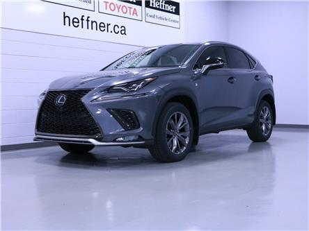 2021 Lexus NX 300 Base (Stk: 213055) in Kitchener - Image 1 of 4