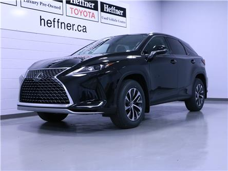 2021 Lexus RX 350 Base (Stk: 213057) in Kitchener - Image 1 of 4