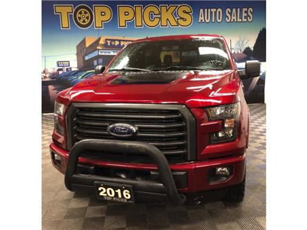 2016 Ford F-150 XLT (Stk: D22836) in NORTH BAY - Image 1 of 28