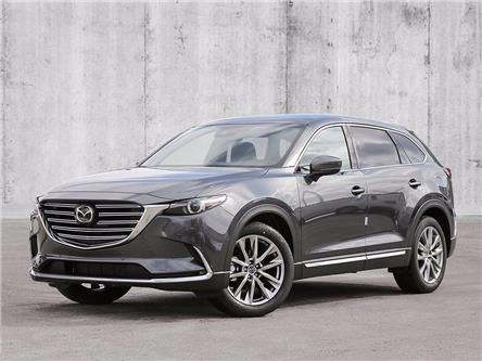 2019 Mazda CX-9 Signature (Stk: 318179) in Dartmouth - Image 1 of 23